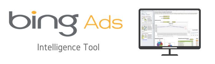 bing-ads-intelligence-tool